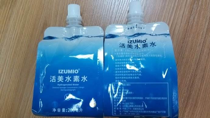 国人注意!水素水太坑爹:日本受不了疯狂整治1.jpg
