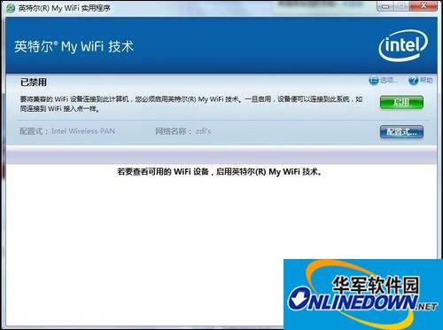 Win7系统My WiFi怎么用?英特尔My WiFi技术如何启用?