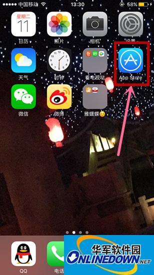 苹果手机如何下载软件?小白必看