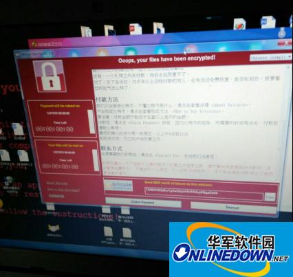 被锁白领别哭!腾讯电脑管家推勒索病毒专杀和文件恢复工具
