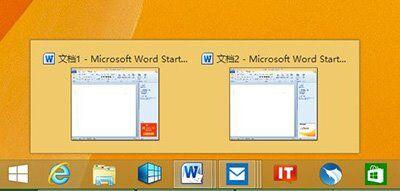 Win8.1 Update专题:任务栏上的Modern应用