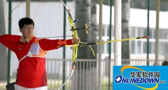 2020年东京奥运会将增设射箭混合团体项目