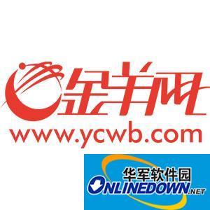 纳税人注意啦:广州国税排队叫号系统今起升级切换_金羊网新闻