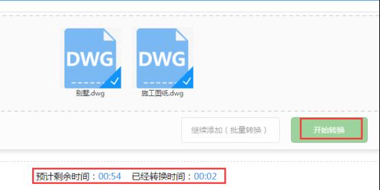 分享将CAD文件转换成JPG图片的技巧370.png