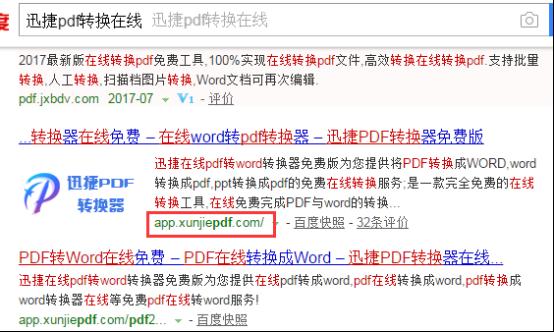 分享将CAD文件转换成JPG图片的技巧206.png