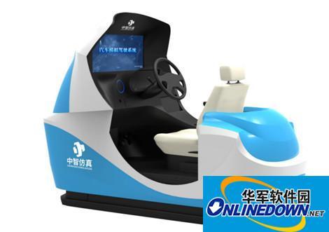 互联网+睿航®汽车模拟驾驶器助力驾培行业改革