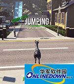 模拟山羊收获日手机版攻略 快速通关任务大全