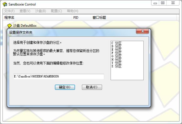 pkbox模拟器双开教程 pkbox模拟器多开教程
