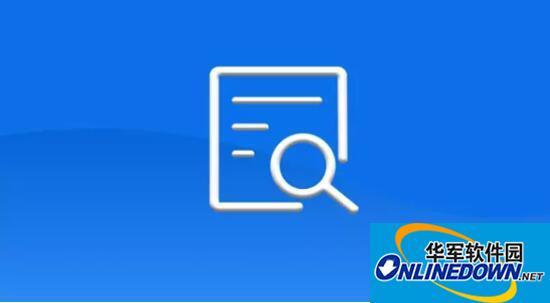 文件查找更精准 亿方云企业网盘搜索功能升级