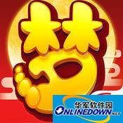360版游戏大全下载 360版破解版游戏推荐