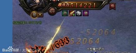 大天使之剑敏战士怎么加点技能分配天赋武器全攻略