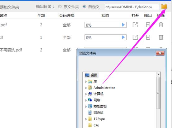 分享获取PDF文件中图片的方法371.png