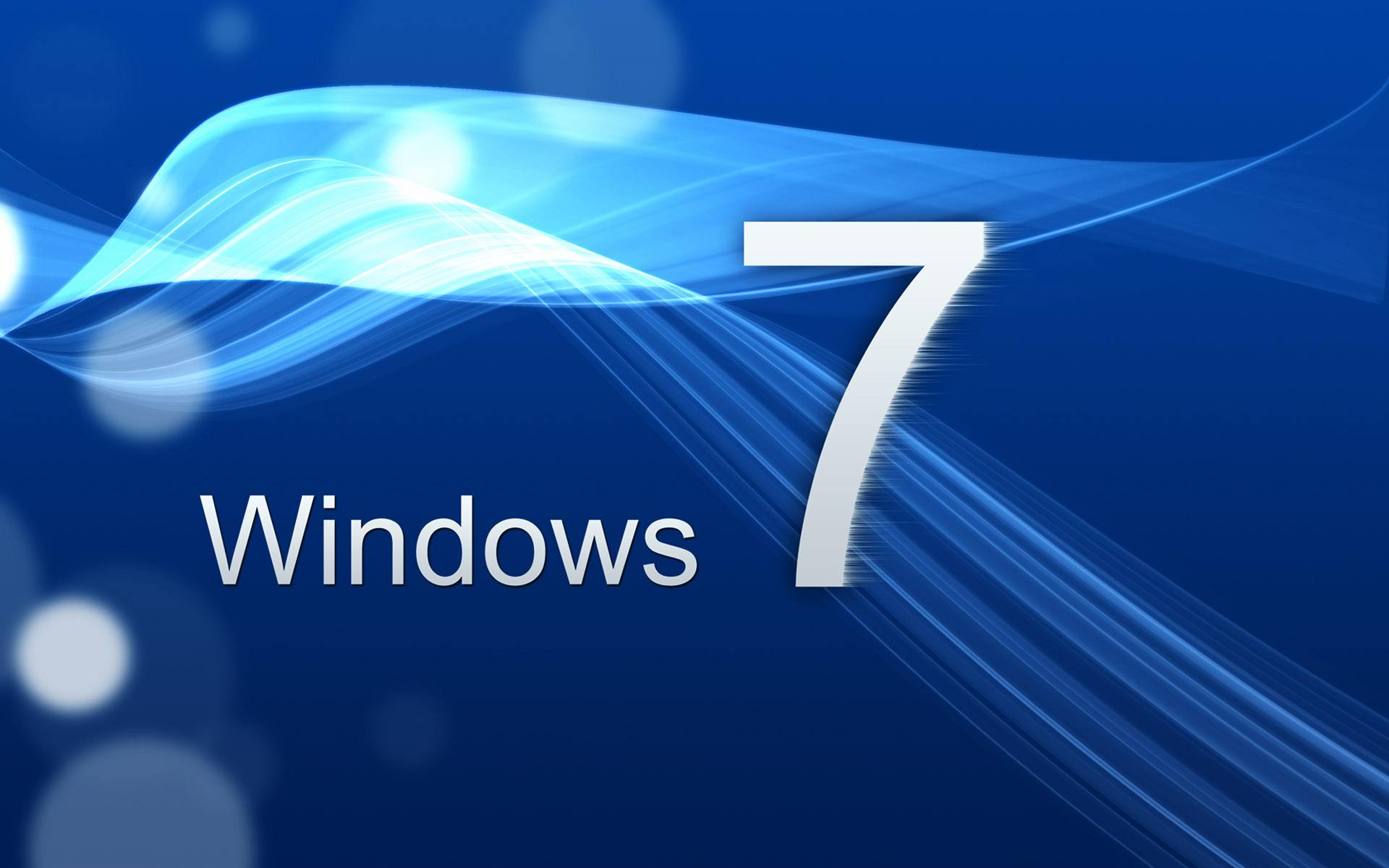 windows7旗艦版