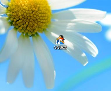 QQ游戏大厅更换头像教程