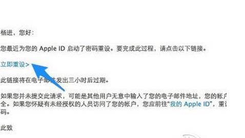 iCloud密码
