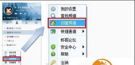YY语音20170918151240270.jpg