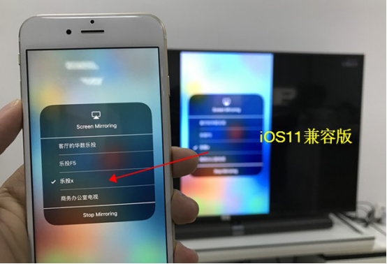 ios11屏幕镜像软件,Airplay镜像怎么用422.png