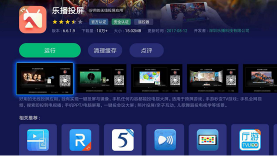 ios11屏幕镜像软件,Airplay镜像怎么用533.png