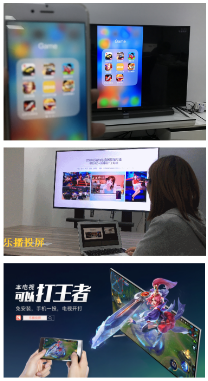 ios11屏幕镜像软件,Airplay镜像怎么用182.png