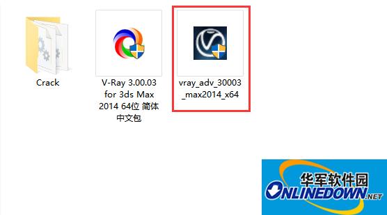 【软件资源】3D渲染软件Vray3.0 for 3dsmax2014软件安装教程——附下载地址