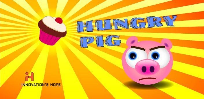 饥饿的小猪