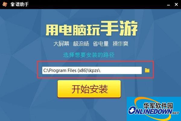 教主之家游戏电脑版下载 PC端下载安装教程