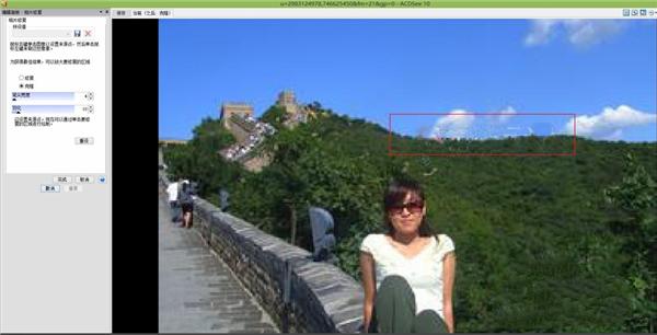 ACDSee对图片进行修复、克隆教程