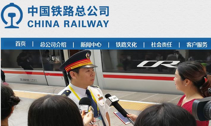 中铁11月将推出微信支付购买火车票服务