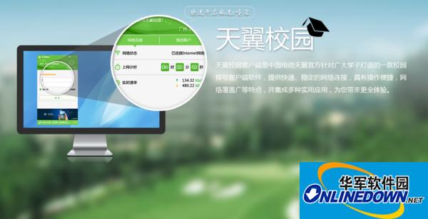 中国电信天翼客户端被黑客植后门:PC变挖矿肉鸡