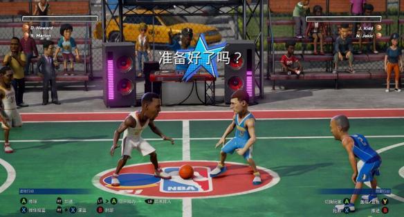 NBA游乐场设置双人方法