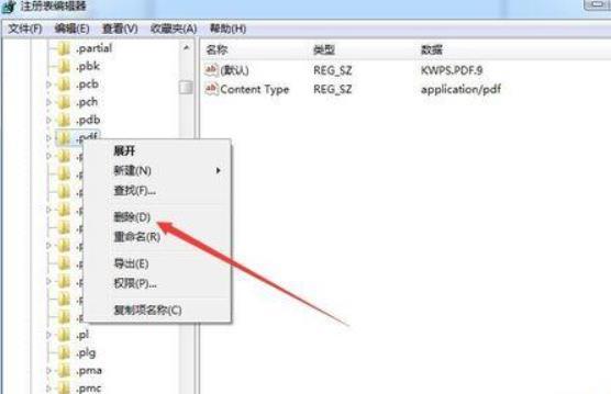 firefox火狐浏览器不能打开pdf文档解决方法