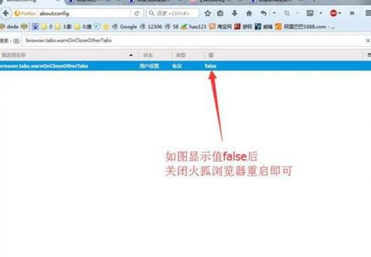 firefox火狐浏览器多标签