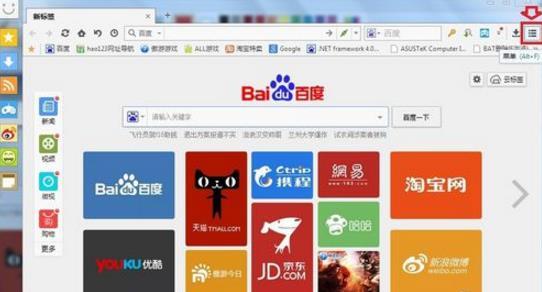 傲游浏览器使用分屏显示功能教程