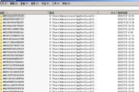 Everything如何快速搜索硬盘文件名