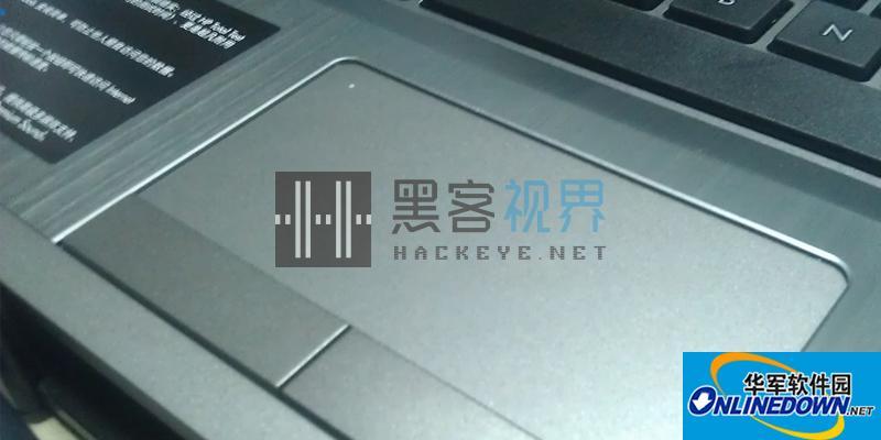 上次是声卡 这次是触摸板 惠普电脑再爆暗藏键盘记录器