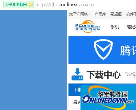 太平洋软件下载中心:如何下载敬业签Windows桌面便签软件