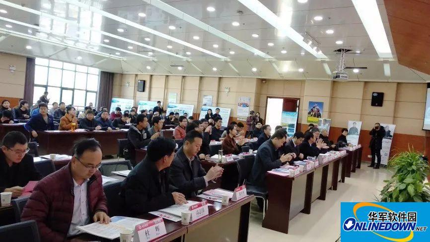 鲁班软件受邀在河南创达BIM技术研讨会上发表演讲