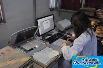 纸质文档管理系统 加快数字档案管理建设