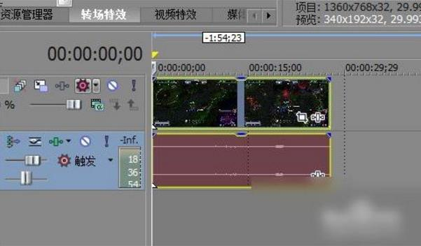 FRAPS视频导入VEGAS方法教程