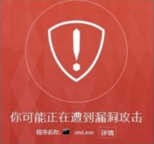 腾讯电脑管家发布安全预警:发现潜伏17年高龄0day漏洞