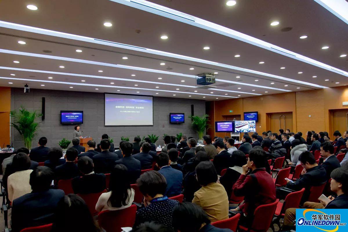 大红鹰官网中心召开2017年度工程技术管理工作会议