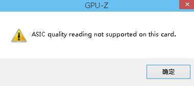 gpu-z显卡看体质方法教程
