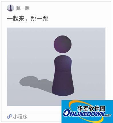 猬报 | 《恋与制作人》打败《王者荣耀》;SNH48 要推出定制 AI 形象;阅文集团推出QQ阅读电子书