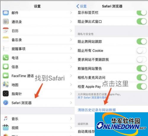 苹果手机无法下载应用怎么办 解决iPhone无法下载APP方法