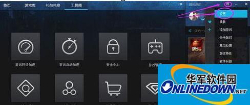 通过腾讯游戏平台如何下载游戏?下载的方法介绍