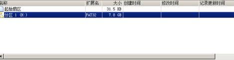 winhex手工恢复U盘被删除的文件方法教程