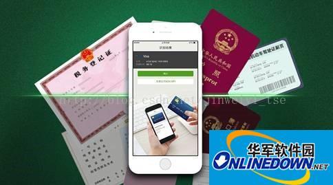 鸿运国际娱乐Android扫描拍照身份证自动识别鸿运国际娱乐SDK