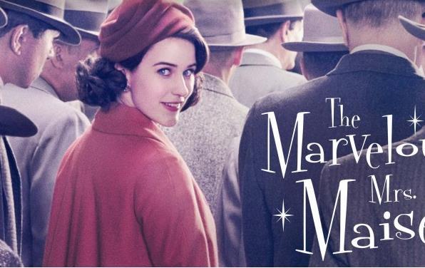 《了不起的麦瑟尔夫人》蕾切尔获得金球奖最佳女主角