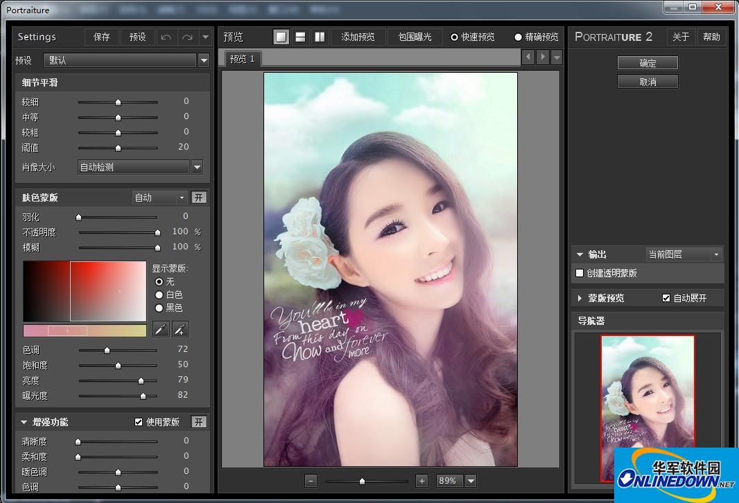 Photoshop磨皮滤镜插件下载 32/64位 永久使用 中文