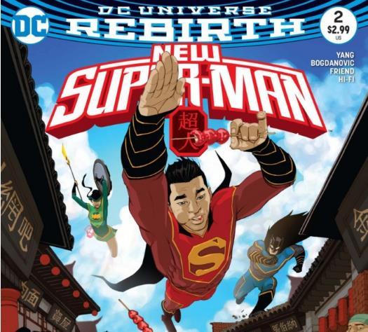中国超人、蝙蝠侠、神奇女侠首曝!两男一女都是上海人